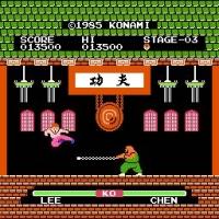 Раз-два Кун-фу (Yie Ar Kung Fu)